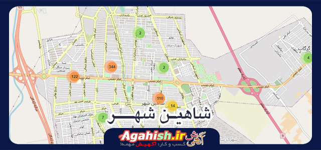 شاهین شهر