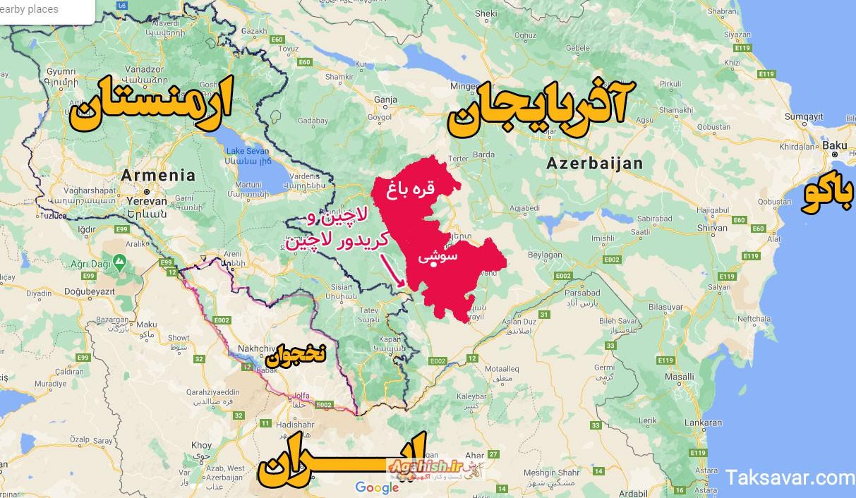 کریدور لاچین در آذربایجان